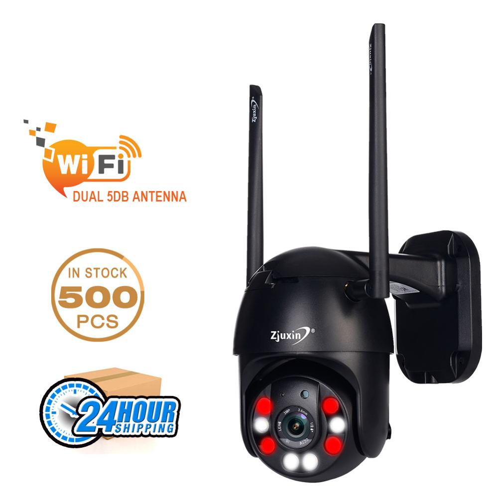 2MP 1080P Sem Fio Wi-fi Câmera IP Speed Dome PTZ ipCam Segurança Vigilância Camara exterior CCTV Onvif 360 Ao Ar Livre À Prova D' Água