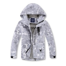 Gray Camouflage Warm Fleece Child Coat Waterproof Boys Jackets Kids Outfits Children Outerwear For Autumn Early Winter 110 150cm