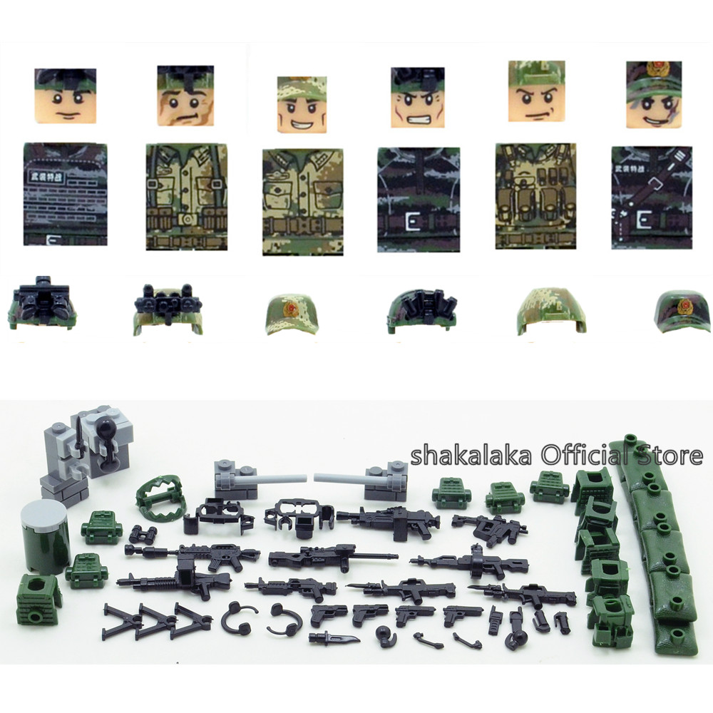 6pcs Special Forces MILITARY Army Camouflage Team SWAT Soldiers Weapon WW2 Building Blocks Figures Educational Toy Boy Gift