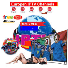 Europe IPTV Subscription 8000+ Live Spanish Italian iptv AdultXXX channels iptv for one months(China)