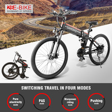 Samebike 20/26Inch Opvouwbare Elektrische Fiets Power Assist Elektrische Fiets Siamese Velg Scooter 48V 10AH 350W motor Berg E-Bike