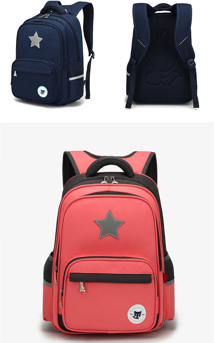 School bags (2.6)