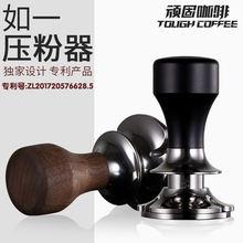 Горячая Распродажа эспрессо калиброванный 58 мм Темпер для кофе