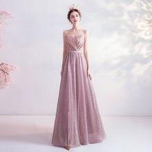 Шикарные платья для выпускного вечера мода 2020 блестящие длинные