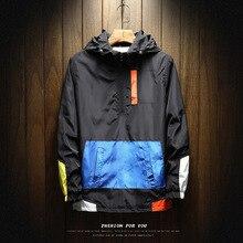 Мужская ветровка с капюшоном, водонепроницаемая тонкая куртка, пуловер на весну и осень, размеры XL, 5XL