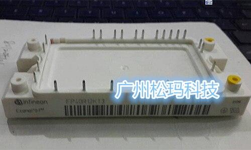 Original brand new FP40R12KT3 40A 1200V IGBT modules to ensure quality--SMKJ