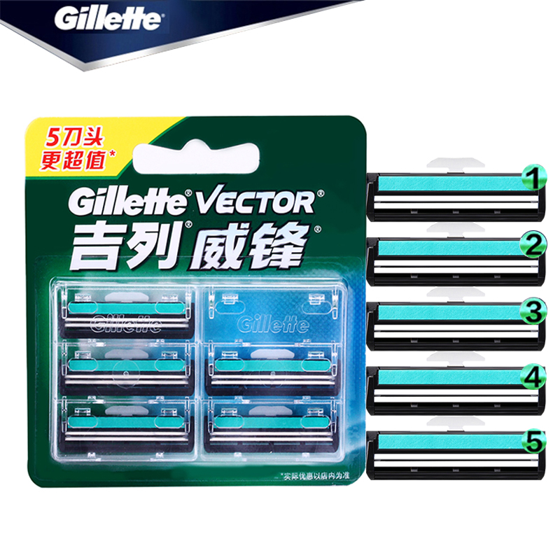 5pc/pack  Gillette Vector Shaving Razor Blades For Men Manual 2 Layer Shaver Shaving Blade Replacement Head