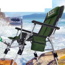 All terrain wild fishing chair 2019 new European fishing chair folding multifunctional fishing chair portable reclining seat