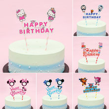 New 1set Mickey Mouse Cartoon Cake Topper Cupcake Flag Paper Straws Baby Shower Kids Birthday Cake Baking DIY Party Decoration(China)