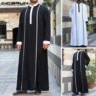 Islamic Arabic Kafta...