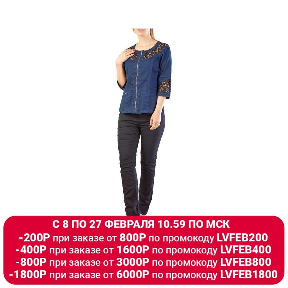 Блуза G331535T F ТЕМНО СИНИЙ Блузки    АлиЭкспресс