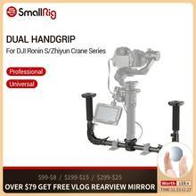 SmallRig Dual Handgrip With 25mm Rod Clamp Nato Rails for DJI Ronin S/Zhiyun Crane Series Handheld Gimbal   2210