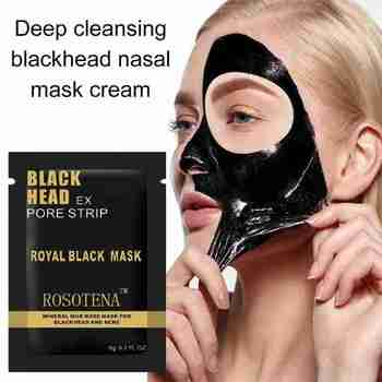 Deep Cleansing Blackhead Mask Nasal Mask Ointment image