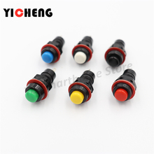 цены 6pcs DS-211 DS-213 Push Button Switch 10mm Momentary / Self Locking Round Button Switch DS211 DS213  miniature