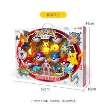 Anime genuine pokemon figura elf bola modelo pikachu lunala charizard figura de ação modelo elf-bola brinquedo conjunto crianças presente do dia das bruxas