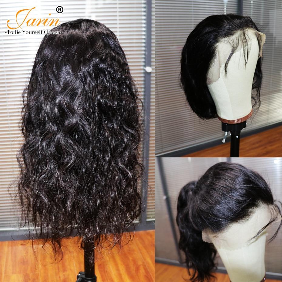 Wigs-New3