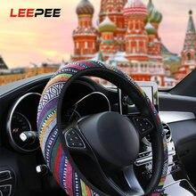 Leepee чехол рулевого колеса автомобиля льняной эластичный этнический