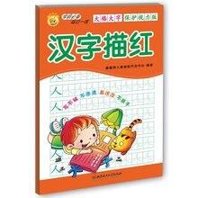 Chico caracter chino s% 2C cuaderno de hanzi caracter chino% 2C libros de ejercicios% 2C libro de trabajo para ni% C3% B1os% 2C Educaci% C3% B3n Темпрана