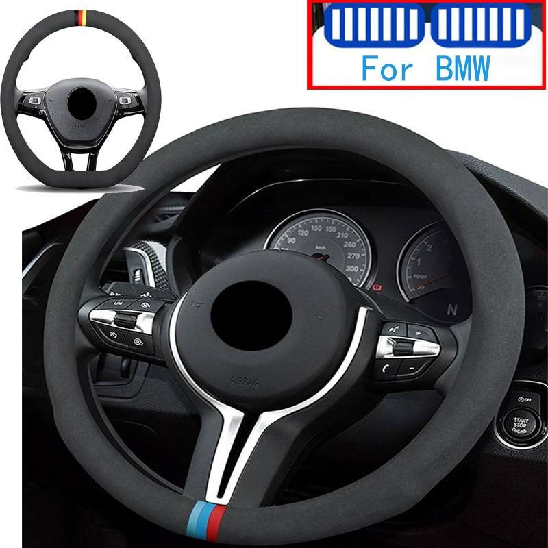 38 см Автомобильный руль alcantara Крышка для bmw e90 e39 e46