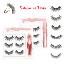 5 Magnets Eyelash Magnetic Liquid Eyeliner 3 Pairs False Eyelashes Tweezer Set Long Lasting Extension Makeup Tool Kit