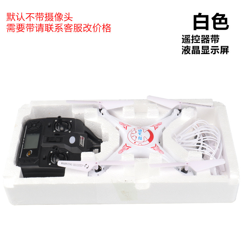 X5C Quadcopter High-definition Aerial Photography Remote Control Aircraft Unmanned Aerial Vehicle Real-Time Transmission Small P
