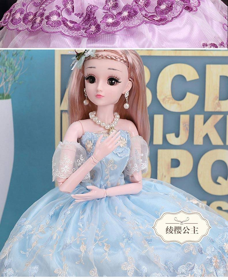 Movable Jointed BJD Doll Toy Fashion 3D Eyes Dolls