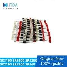 20 pçs/lote SR3100 SB3100 MBR3100 SR5100 SB5100 MBR5200 SB5200 SR5200 SR2100 SR2200 SB2200 SR560 SB560 FAZER-15 FAZER-27 Em Estoque