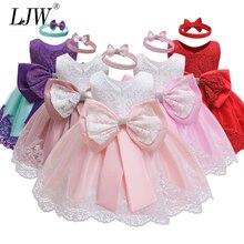 Платье для малышей с блестками; кружевное платье на крестины с цветочным рисунком; Одежда для новорожденных; праздничный костюм принцессы на день рождения для маленьких девочек