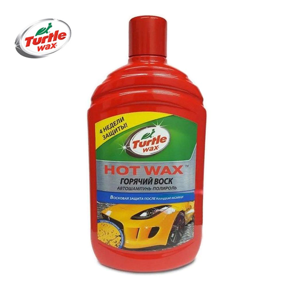 500 ml bottle car wash with hot wax|Polishes|Automobiles & Motorcycles - title=