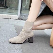 EOEODOIT/Серебристые Ботинки на каблуке 7 см; женские осенние эластичные носки с квадратным носком из трикотажной ткани; Модная Современная обувь без застежки на высоком каблуке