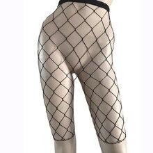 Black Sexy Vrouwen Korte Netkousen Visnet Panty Mesh Kousen Lingerie Half Korte Bedelaar Stocking Gratis Grootte