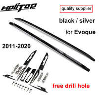 Hot OE model roof rack roof bar luggage rail for Range Rover Evoque 2011-2020, black & silver,ISO9001 quality,promotion price