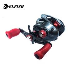 Carretilhas Peche 8kg ELfish