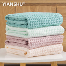 100% Cotton Bath Towels for Adults Plaid Bath Towel Face Care Magic Bathroom Sport Waffle Towel 33x72cm 70x140cm