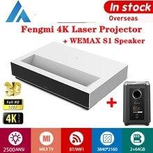 Fengmi lazer projektör TV 4K Full HD 3D Android sinema S1 Subwoofer hoparlör 2500ANSI 150 inç ALPD BT MIUI TV ev projektör
