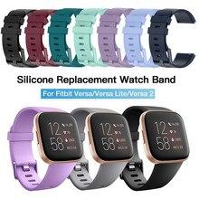 Acessórios de pulseira para fitbit versa 2, pulseira de silicone macio à prova d'água pulseira de relógio para substituição para fitbit versa/versa 2