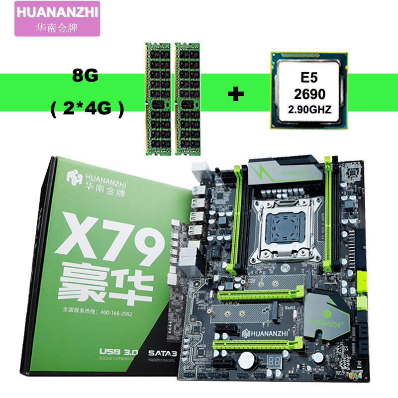 New HUANANZHI X79 motherboard with dual M.2 slot motherboard with CPU RAM bundle CPU <font><b>Xeon</b></font> <font><b>E5</b></font> <font><b>2690</b></font> 2.9GHz RAM 8G(2*4G) REG ECC image