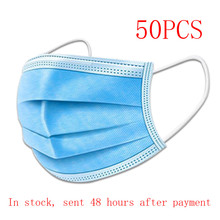 50pcs disposable protective mask 3-layer meltblown cloth protective masks antivirus antifog antibacterial masks CE certification