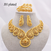 Dubai gold color jewelry sets for women Africa Ethiopian wedding gifts Necklace earrings ring Bracelet sets party jewellery