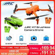 JJRC X17 GPS FPV 6K ESC HD Camera 5G WiFi Brushless 2 assi giunto cardanico flusso ottico posizionamento pieghevole RC Drone Quadcopter RTF drone professionale