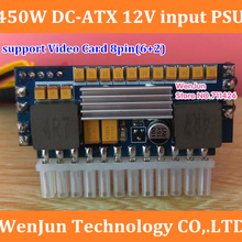 Mini ITX 450W High Power Supply Module DC 12V input 24Pin ATX Switch pcio PSU Car Auto