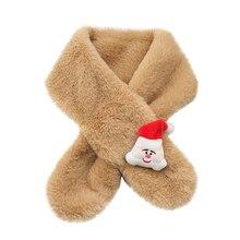 Рождественский детский шарф, шарфы для мальчиков и девочек, детский шарф с воротником из искусственного меха кролика, рождественские подарки, зимний теплый снуд A40