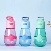 Newly 400ml Water Cup Portable USB Charge Fan Water Cup Plastic Water Bottle for Sports