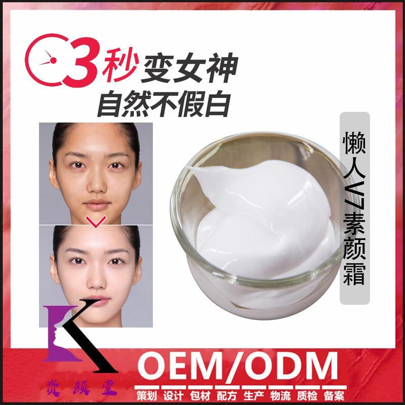 Lazy V7 Natural Core Cream Concealer Cream Moisturizing Facial Cream Brighten Flesh Color Lock Water Cream Processing фото