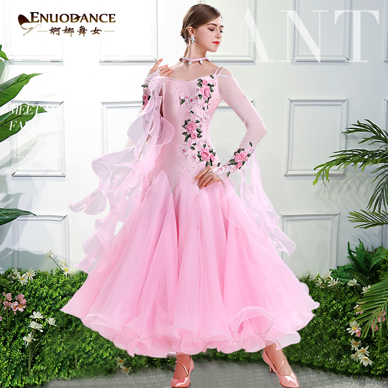 Modern dance Ballroom dance dress Waltz high-end competition clothing national standard dance performance clothing MQ294