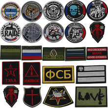 3D刺繍フレンチ戦術軍事パッチ刺繍ロシアテレビチャンネル服バックパックストライプブレスレットシャックルと
