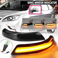 Car Dynamic Turn Signal LED Rearview Side Mirror Light Indicator Light for Fo rd Focus 2 3 Mk2 Mk3 Mondeo MK4