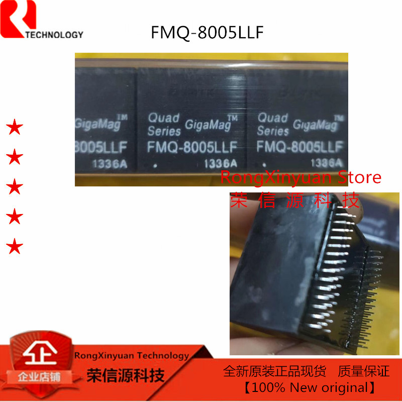 FMQ-8005LLF