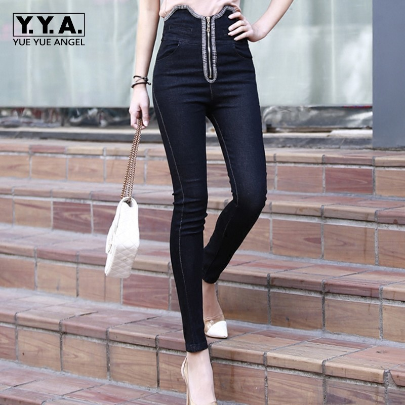 Spring Autumn New Women Spliced High Waist Jeans Korean Elasticity Skinny Denim Pants Ankle Length Slim Fit Tight Trousers Lady