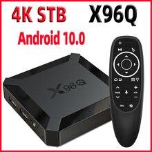 テレビボックスアンドロイド10スマートtvボックスX96Qミニtvbox allwinner H313クアッドコア4 18k 60fps 2.4 3g wifi google playstore youtube X96 tvボックス